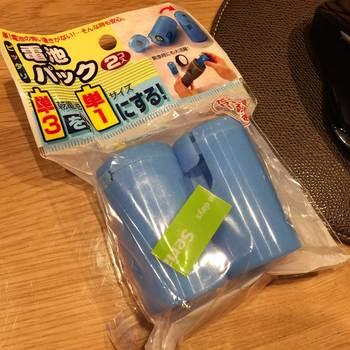 kandenchi_adaptor_1.jpg